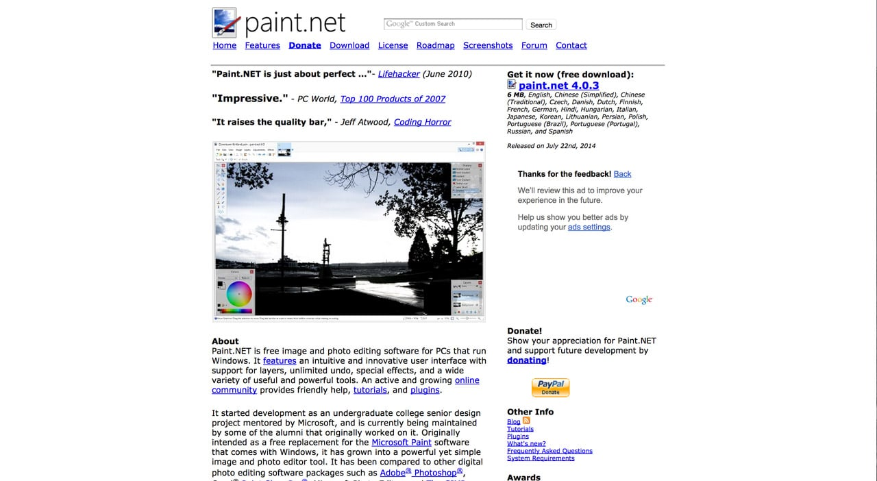 screenshot of paint.net